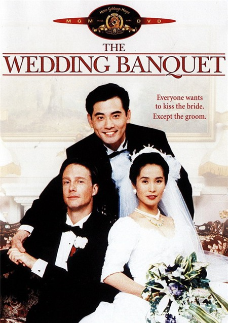 9-The-wedding-banquet14049-1378724386.jp