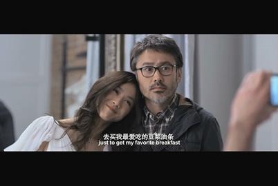 《北京遇上西雅圖》 預告 吳秀波篇