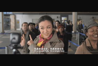 《北京遇上西雅圖》 預告 湯唯篇