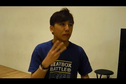 《狂舞派》全國冠軍 全球八強:本地薑Beatboxer HeartGrey 電影試鏡片段