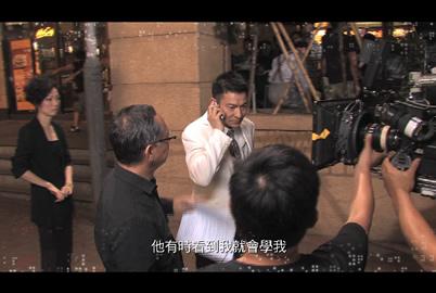 《盲探》製作特輯3之神探莊士敦篇