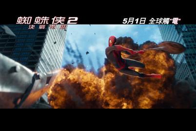 《蜘蛛俠2:決戰電魔》預告