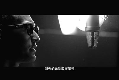 血滴子 MV