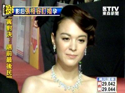李千娜、柯佳嬿18歲結婚澳星娛樂賭城@ 天子特區二十一點.麻將 ...
