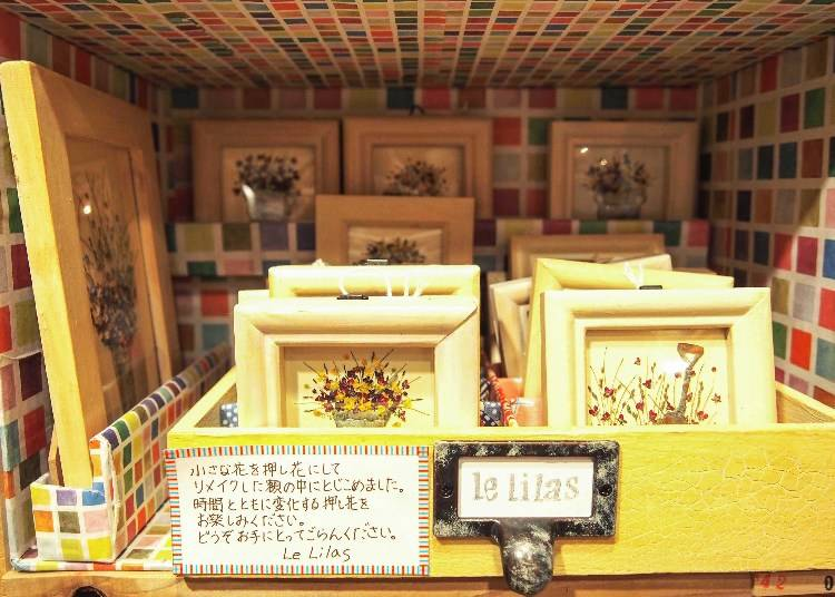 手工押花相框裝飾,依大小、款式約1100~1800日圓不等