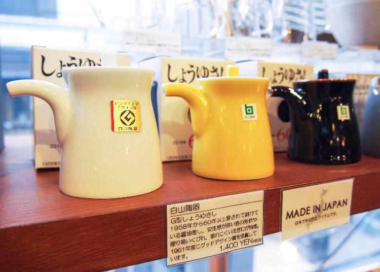 榮獲長青設計獎(Long Life Design Award)的白山陶器醬油瓶1400日圓