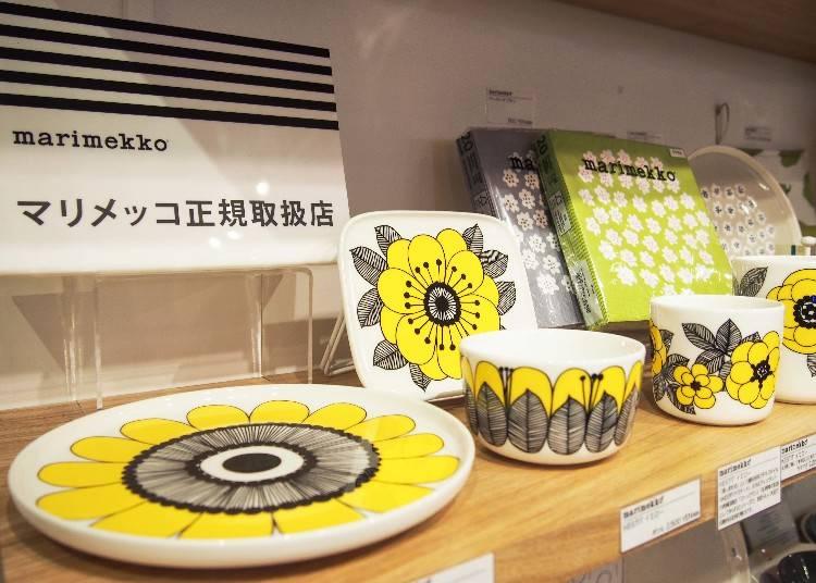 北歐經典品牌marimekko正式授權經銷商,左起餐盤4500、碗2500、拿鐵杯2200日圓