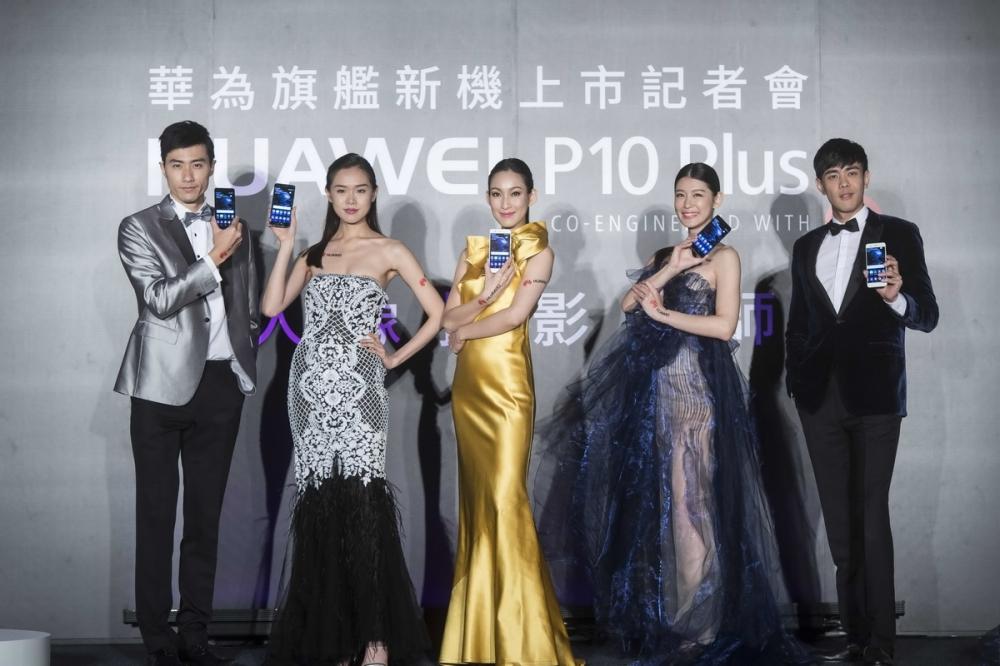 【HUAWEI】HUAWEI 今日記者會也特別與台灣頂級婚紗品牌蘇菲雅SophiaRitz以及模特兒經紀「凱渥」合作