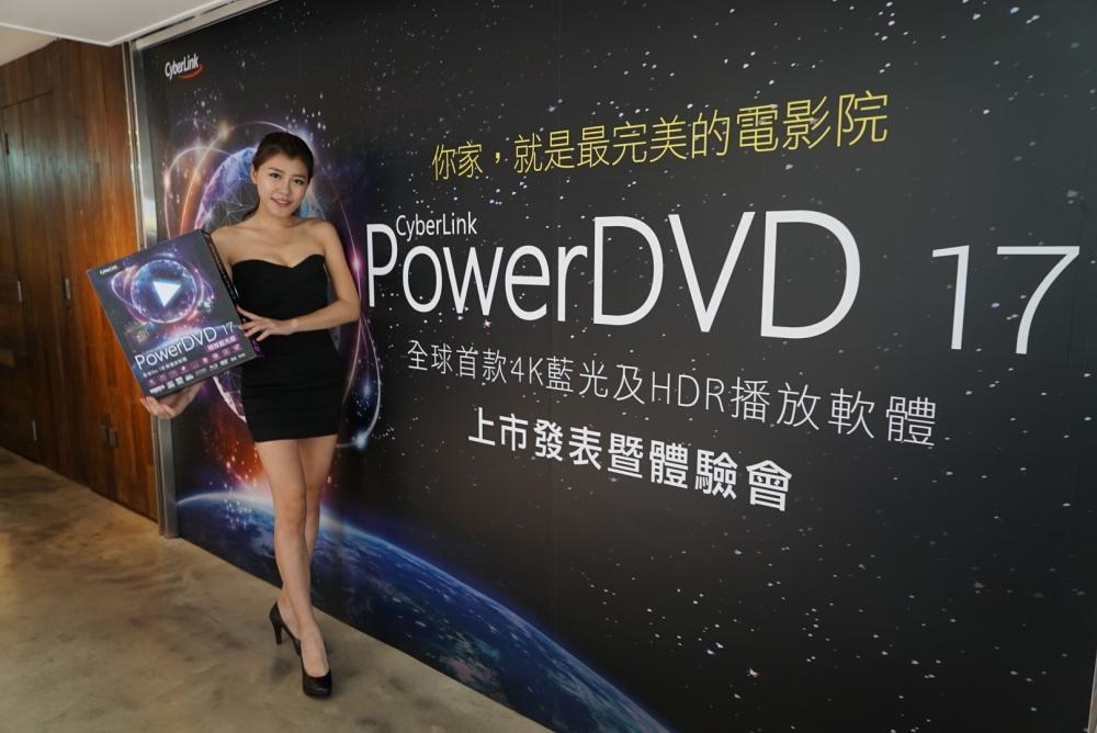 支援4K藍光!訊連PowerDVD 17火力全開