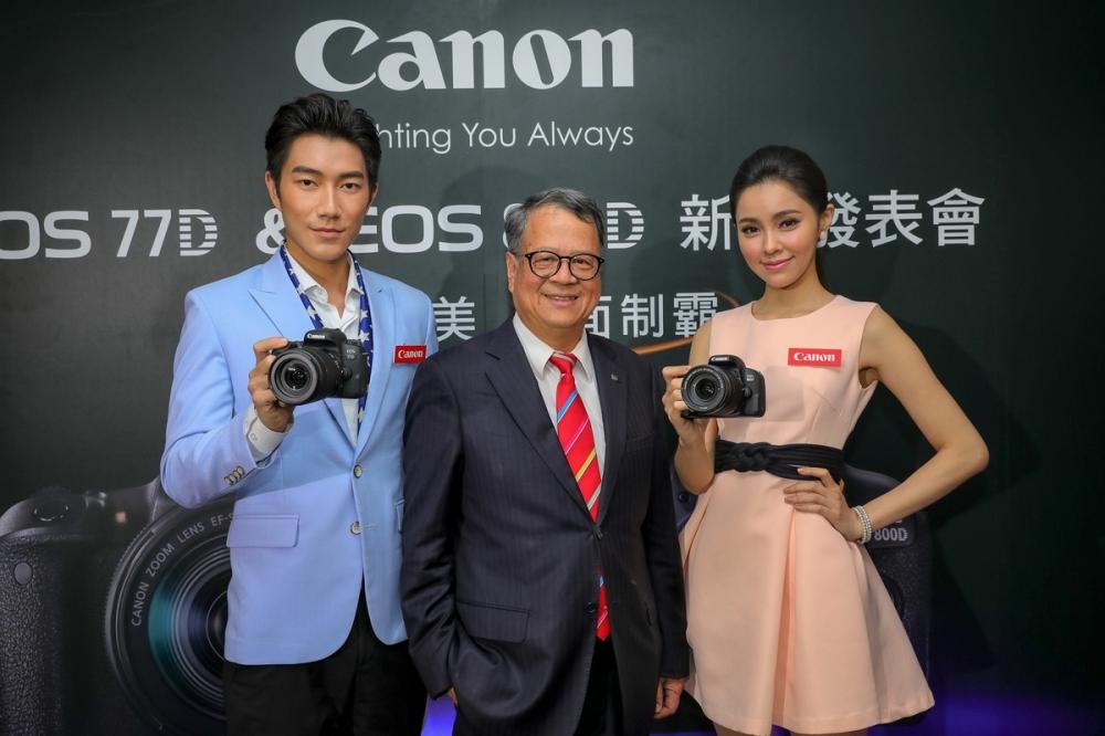 EOS 77D 及 EOS 800D實現更高影像畫質、更寬廣的動態範圍,為業餘攝影愛好者帶來功能強大數位單眼新選擇