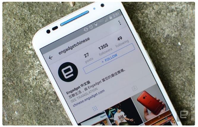 Instagram全球用戶超5億,下個月將推出應用內翻譯功能