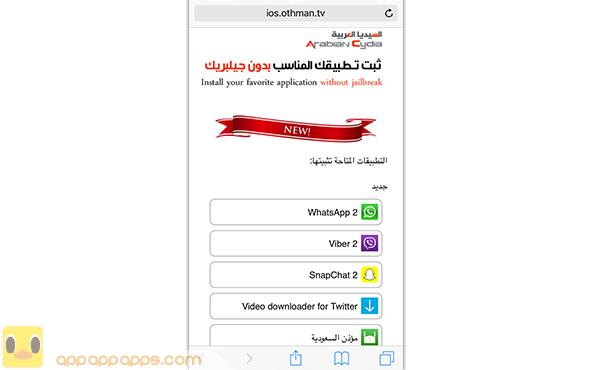 一台 iPhone 同時用兩個 WhatsApp 帳戶?很簡單!無需越獄, LINE / FB / IG 都可以