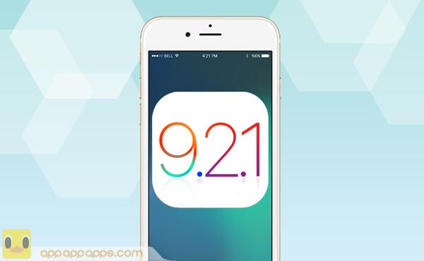 iOS 9.2.1 新版出爐: 還不是 iOS 9 的「最終形態」