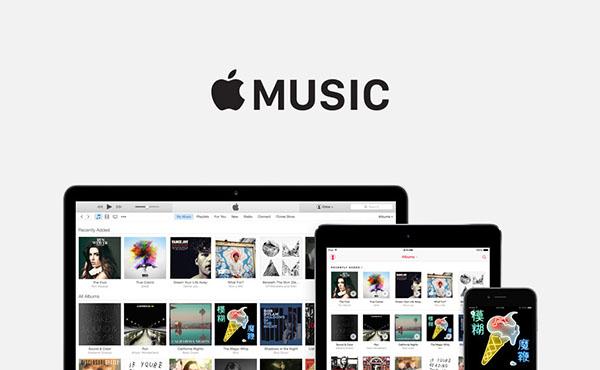 傳 Apple Music 將於六月進行大翻新