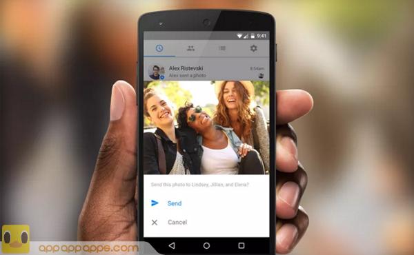 Facebook Messenger 全新功能: 在朋友手機裡的照片不再「石沈大海」!