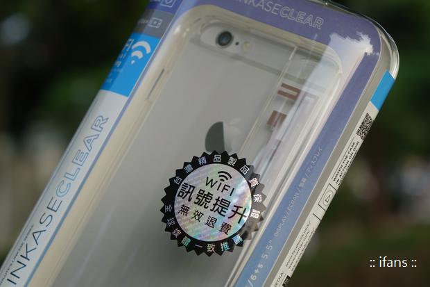 太神奇!竟然有可以增加 Wi-Fi 收訊的 iPhone 6s 透明訊號加強保護殼