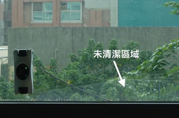 過年大掃除的好幫手!自動擦窗戶的機器人 EDAS R-100 開箱!