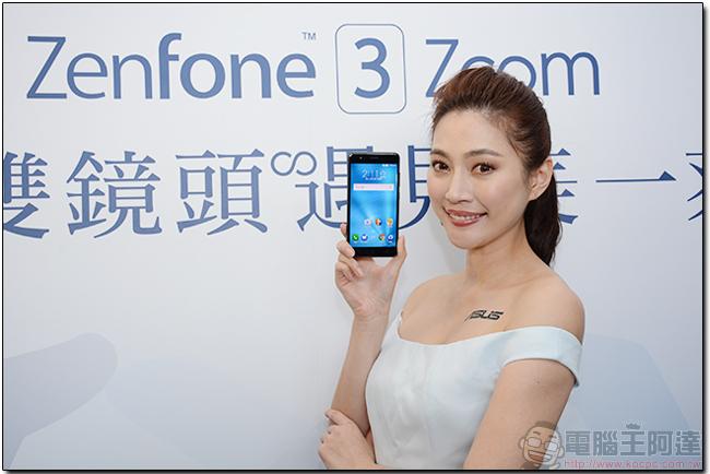 Asus ZenFone 3 Zoom 雙鏡頭 1+1 捕捉美一刻,在台正式上市