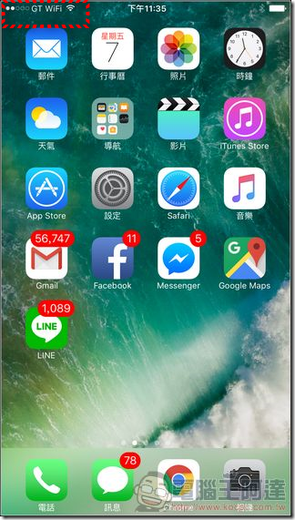 如何在國外正確使用 iPhone 的VoWiFi 通話功能,打電話免付漫遊費
