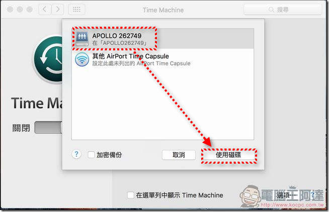 Apollo Cloud開箱評測 設定最容易、使用最直覺,可當時空膠囊串流影音的私人雲裝置
