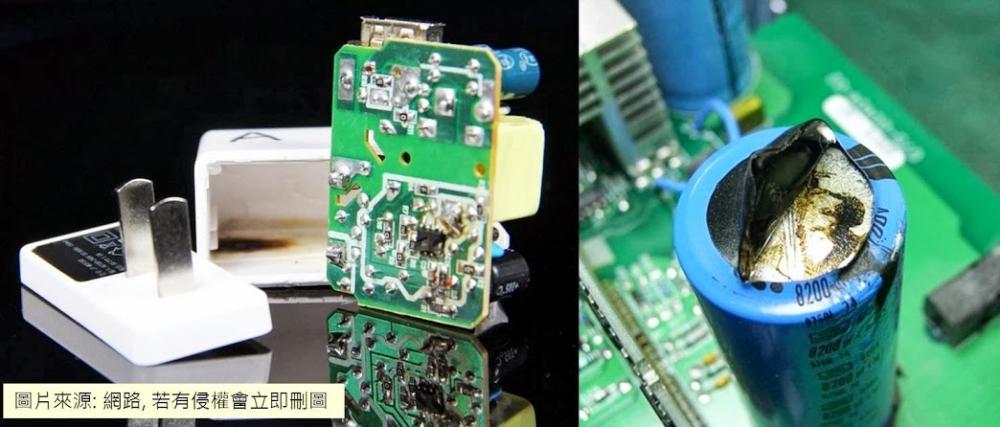 如何選購非原廠QC快充充電器?