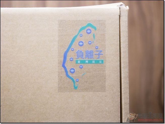 美國設計台灣研發,美型超值的清潔專家ZEBOT智小兔負離子掃地機器人開箱評測