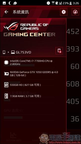 ASUS FX753VD開箱評測 一台能打電動,有超大螢幕,卻又意外便宜的高CP值電競機