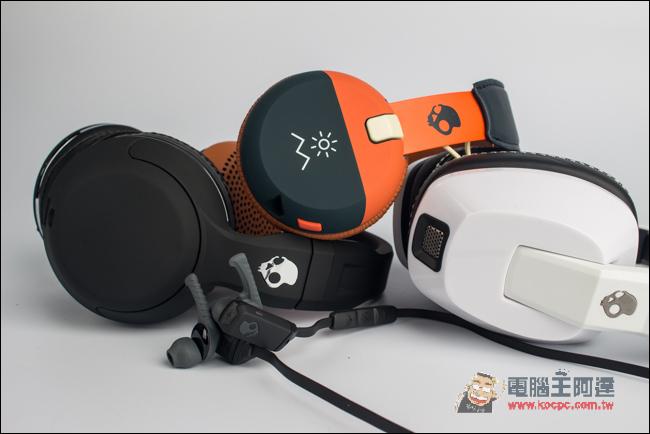 Skullcandy來自美國前三大的耳機潮流品牌 極佳音質表現的四款耳機試聽報告