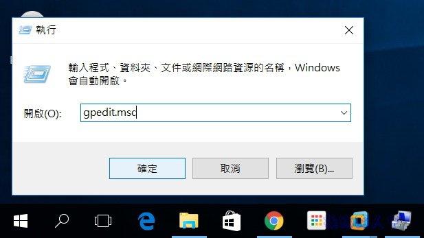 6招防止Windows 10的強迫自動更新