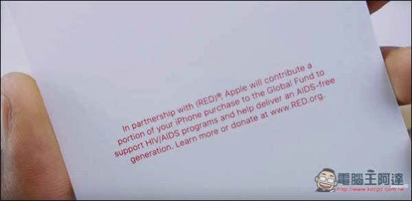 還沒開賣就被開箱!國外知名部落客開箱最新Apple iPhone 7 RED紅色版