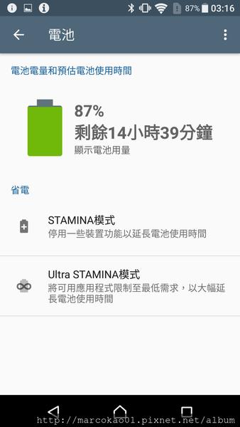 Xperia X、XP 待機更長、電池壽命提升、縮短充電時間 秘訣在於?