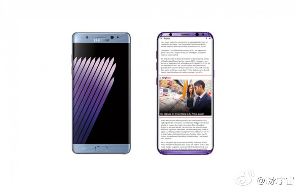▲ Galaxy S8 的渲染圖。左方機種是 Galaxy Note 7。(Source:i冰宇宙)