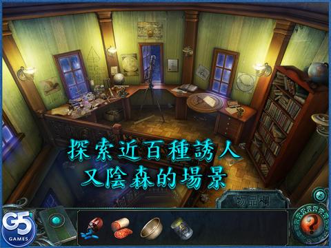 Paranormal Agency: The Ghosts of Wayne Mansion HD Full 超異能偵探:偉恩別墅的鬼魂 iPad 版,app說明由三嘻行動哇@Dr.愛瘋所提供