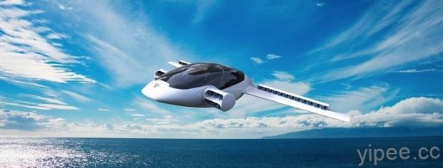 外型超酷的 Lilium 電動噴射機,未來飛機起降不用蓋跑道了!