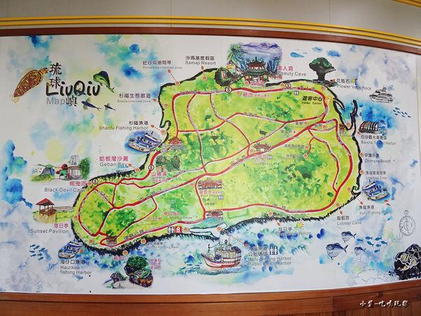 琉球遊客中心 (2)2.jpg