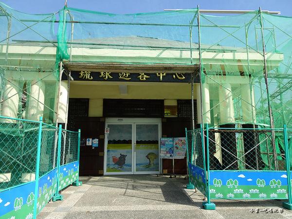 琉球遊客中心 (1)1.jpg