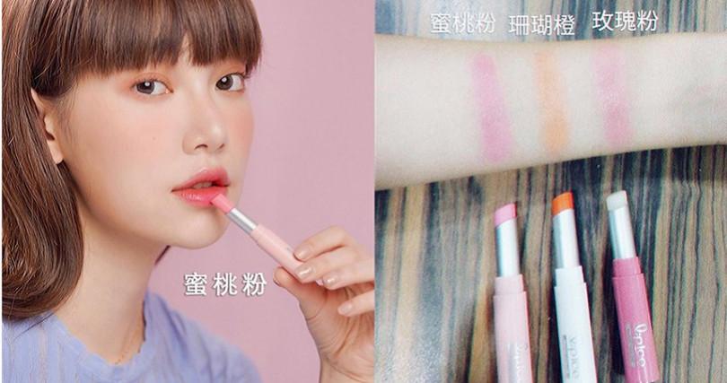 曼秀雷敦Magic Color粉漾變色潤唇膏2g/NT140。(圖/winniesquare IG)