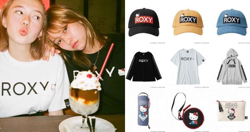 女性衝浪領導品牌ROXY與三麗鷗攜手,打造一系列可愛實用的ROXY X HELLO KITTY聯名商品。(圖/ROXY TAIWAN、ROXY JAPAN)