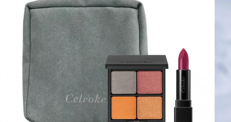 Celvoke耶誕新品獨家限定組,限量50組/3,250元(價值4,075元)(圖/品牌提供)