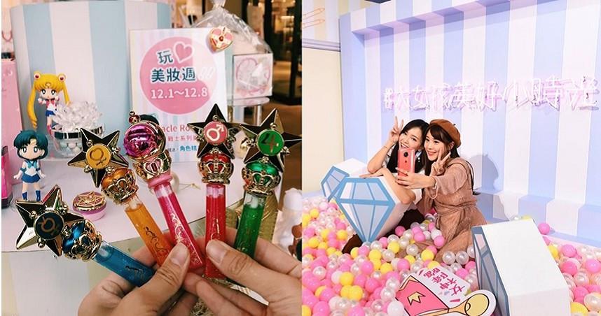 去年底在華山掀起女孩拍照熱的「大女孩美好小時光」動漫選物二度來台。(圖/「大女孩美好小時光」官方)