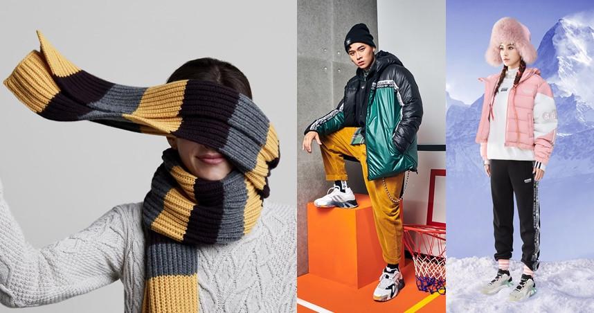 圖/Loro Piana、adidas Originals