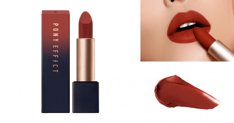 PONY EFFECT「渲霧奶油唇膏」主打色005斑比奶油色,帶點磚紅橘,秋冬最佳楓葉色。(圖/品牌提供)