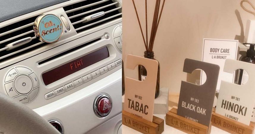 光看就香!美妆香氛推出周边小物车上香氛、衣橱香氛挂饰时尚度破表!