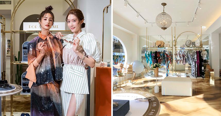魅力潮流女星莫允雯與時尚明星宋米秦一同分享最時髦的時尚裝扮。(圖/品牌提供)