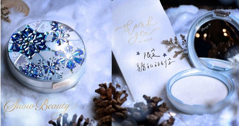 具有完美透明感的全新白雪冰晶粉末及鑽石鏡光粉末,從肌底透出膚光。SHISEIDO心機女神香氛魔法盒2019 25g/1,900元。(圖/品牌提供,下同)