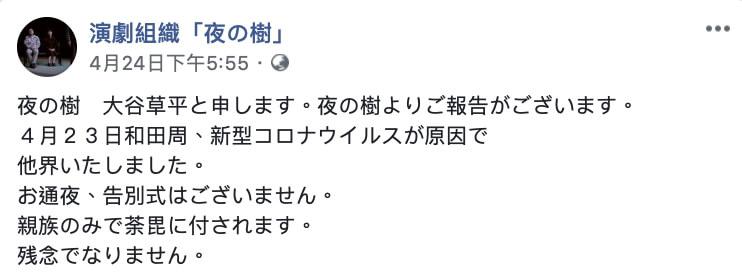 周 画像 和田