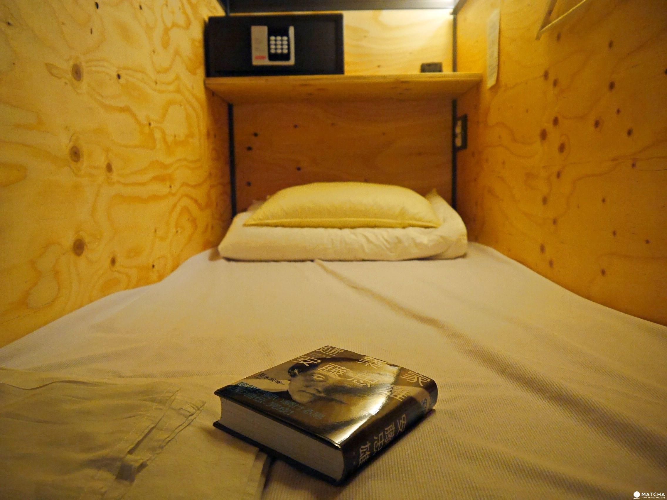 BOOK AND BED ASAKUSA單人床