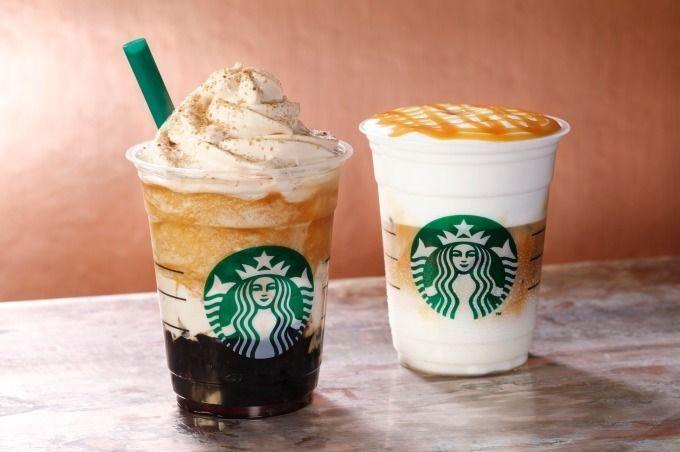 Starbucks 星巴克 星冰樂