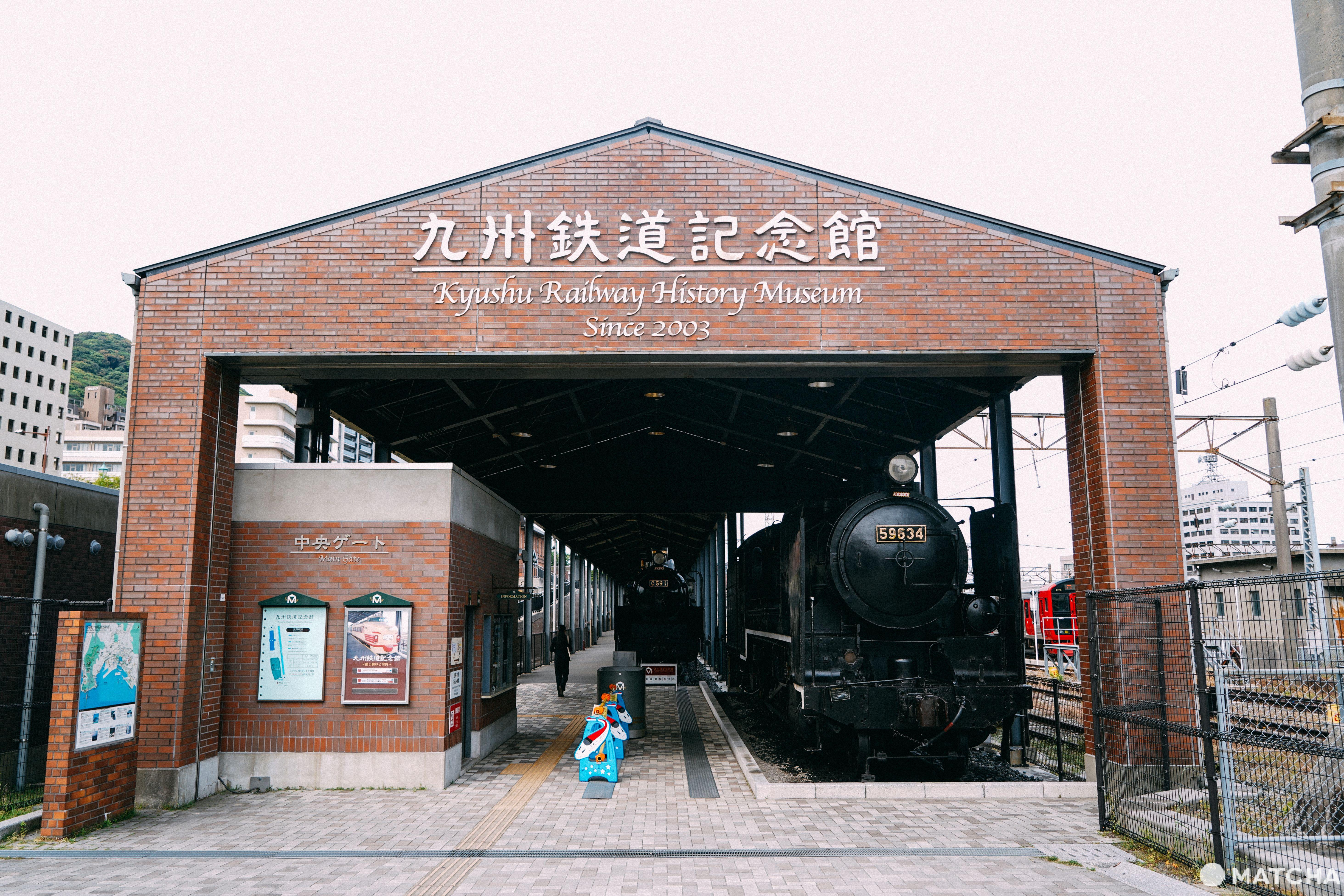 北九州門司港-九州鐵道紀念館