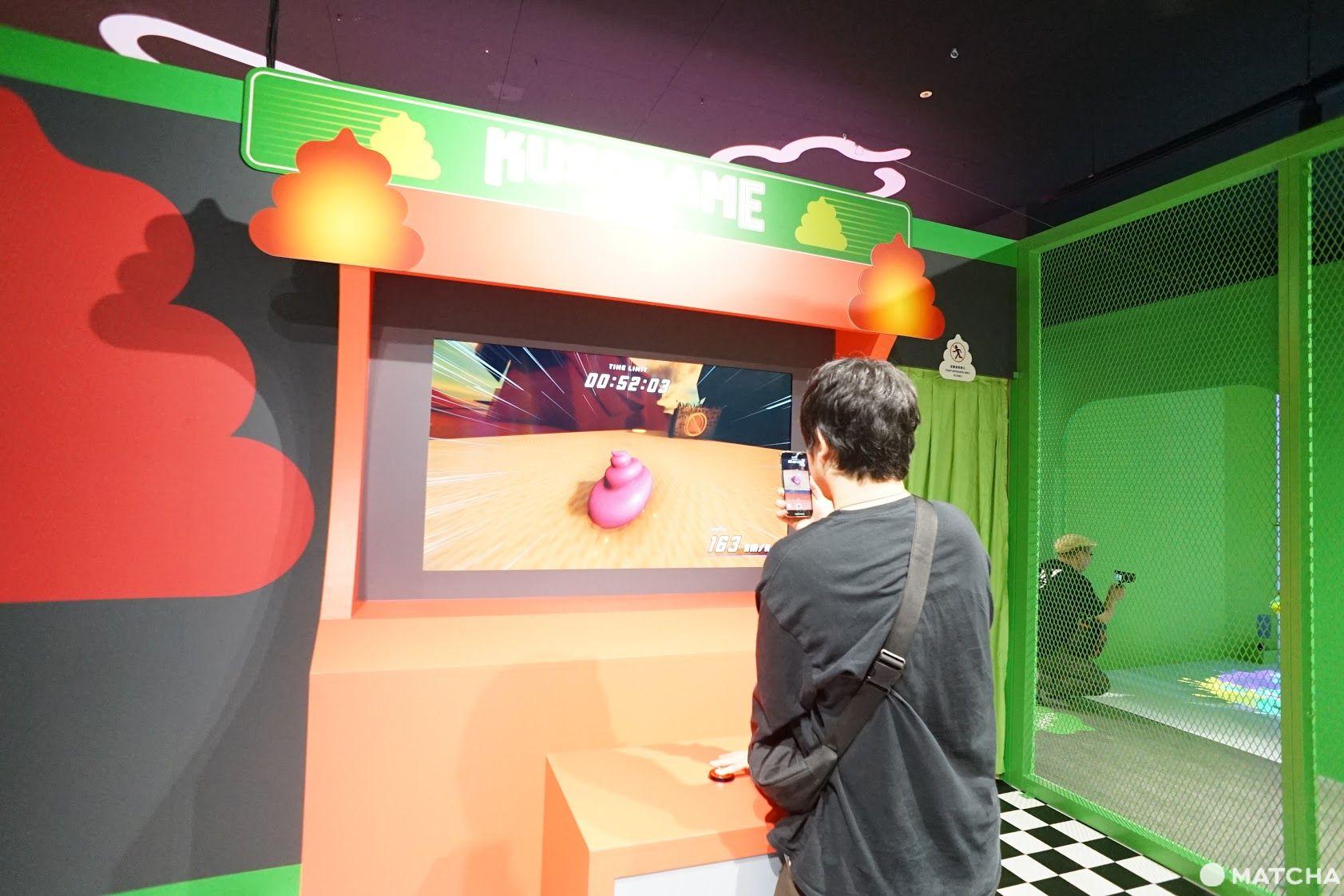 TOKYO 台場便便博物館-玩遊戲